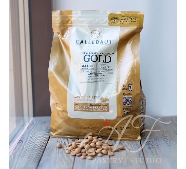 Шоколад карамелизованный белый 30,4% Gold, в каллетах
